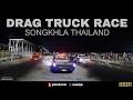 Diesel Drag Truck Race Compilation - Songkhla International Speedway 2017