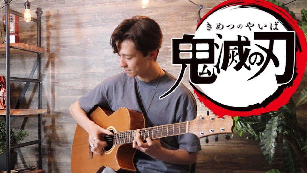 Demon Slayer: Kimetsu no Yaiba OP - Gurenge - LiSA - Cover (fingerstyle guitar) Anime