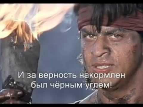 Tanhai Tanhai -  Koyla Любовь без слов (русские субтитры)