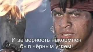 Клип по фильму  Koyla Любовь без слов .mp4