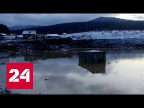 Прорыв дамбы в Красноярском крае: затоплены два общежития - Россия 24
