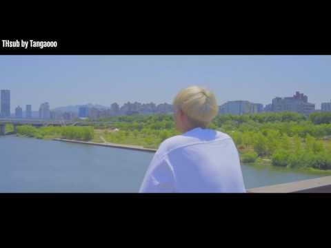 [KARAOKE/THAISUB]  บังแจมิน(방재민) A MOND(아몬드) -IDENTITY
