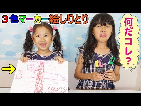ついに最後のページ...><3色マーカーチャレンジ×お絵かきしりとり☆第6弾☆himawari-CH