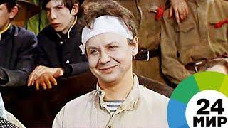 Вспоминая Олега Табакова: «МИР» покажет фильм «Достояние республики» - МИР 24