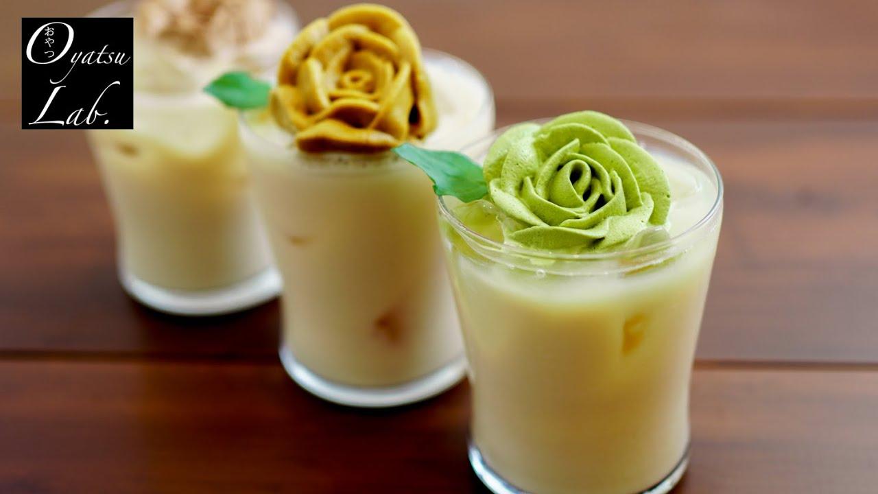 Keto Recipe Rose Dalgona Coffee (Low carb) / Latte ...
