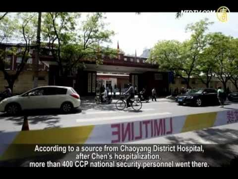 With 400 Police Guarding, Chaoyang Hospital Becomes Dongshigu Village