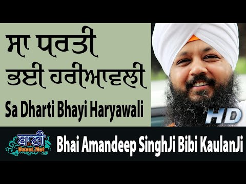 Live-Now-Bhai-Amandeep-Singh-Bibi-Kaulanji-From-Jaipur-Rajasthan-Eve-04july2019