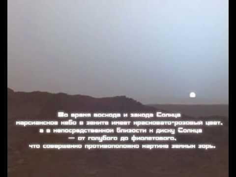 Несколько фактов о марсе