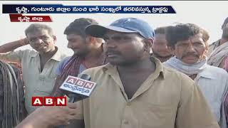 Huge Rush At Sand Quarry | Tractor Drivers Face To Face | Krishna District | ABN Telugu