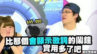 【小編特選宅精華】2016的無用宅小物 thumbnail