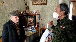 Поздравление и помощь ветеранам Великой Отечественной войны к 75 летию Великой Победы  г  Горло
