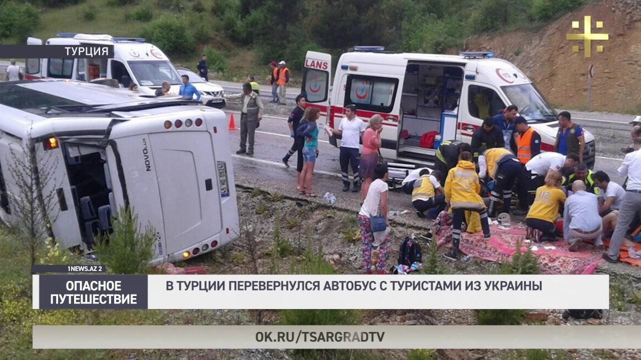 Растаможка автобусов в украине под евро 5. Пригон и растаможка б/у автобуса с германии, польши, литвы. Стоимость растаможки автобуса в украине. Купить автобус под растаможку в европе.