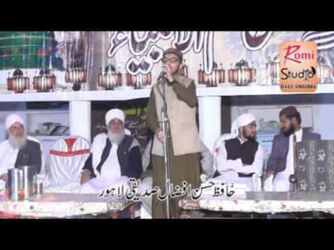 Hassan afzal siddique in chakwal