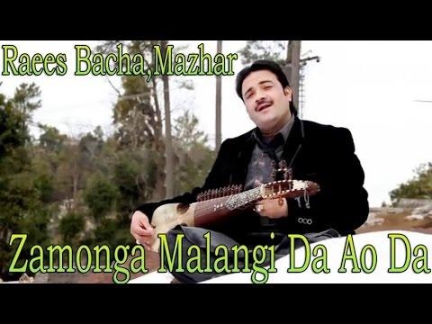 Raees Bacha Ft. Mazhar - Zamonga Malangi Da Ao Da Khkulo Badshahi Da