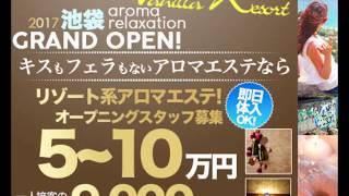 Vanilla Resort(バニラリゾート)のお店動画