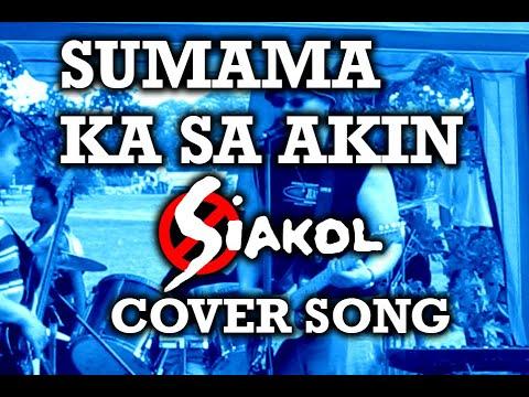 Palitaw 2002 Cover - Siakol Sumama Ka sa Akin!