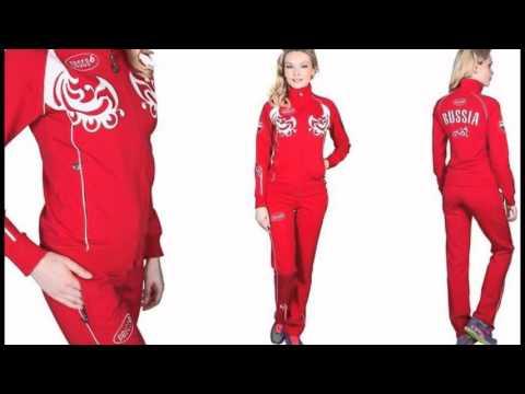 Женские спортивные костюмы купить интернет магазин недорого