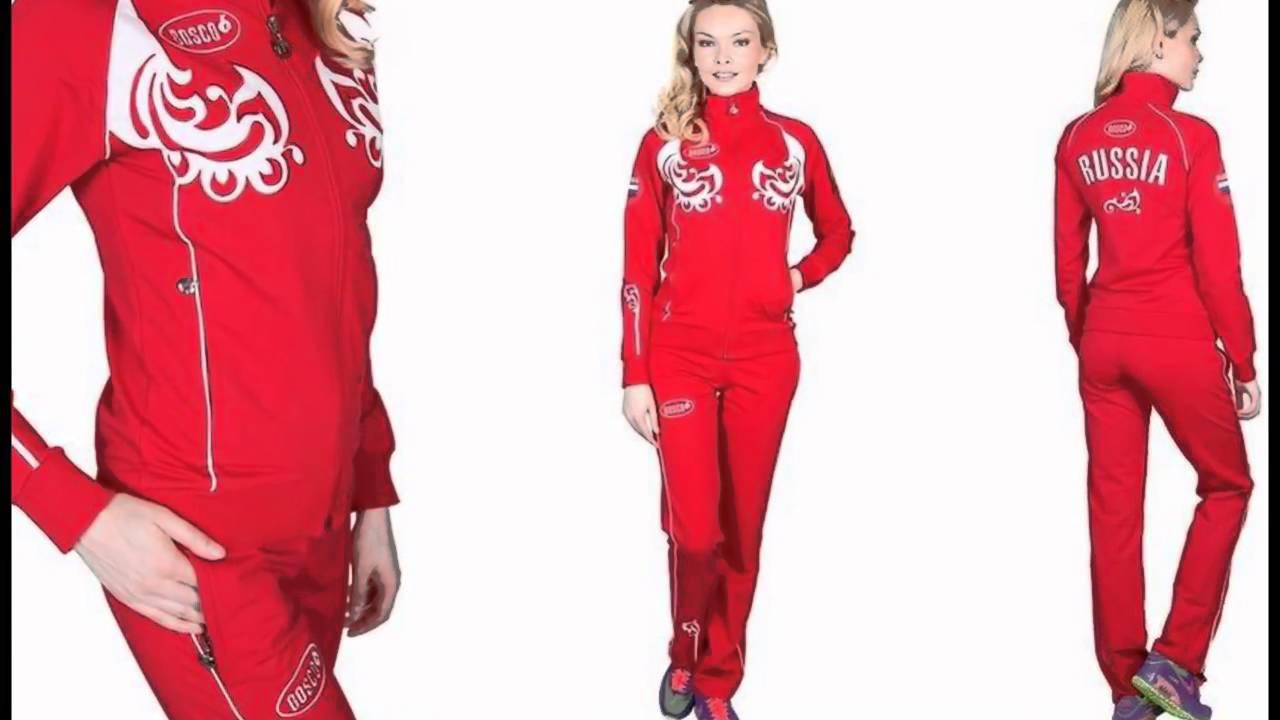 cbaa758c Женские спортивные костюмы купить интернет магазин недорого - YouTube