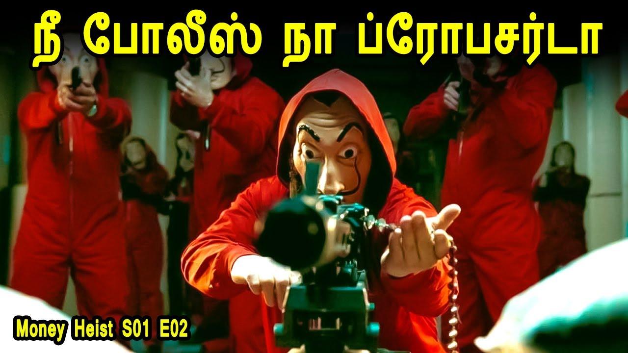 Download மணி ஹெய்ஸ்ட் S01 E02 நீ போலீஸ் நா ப்ரோபசர்டா  TV series Tamil Dubbed Review
