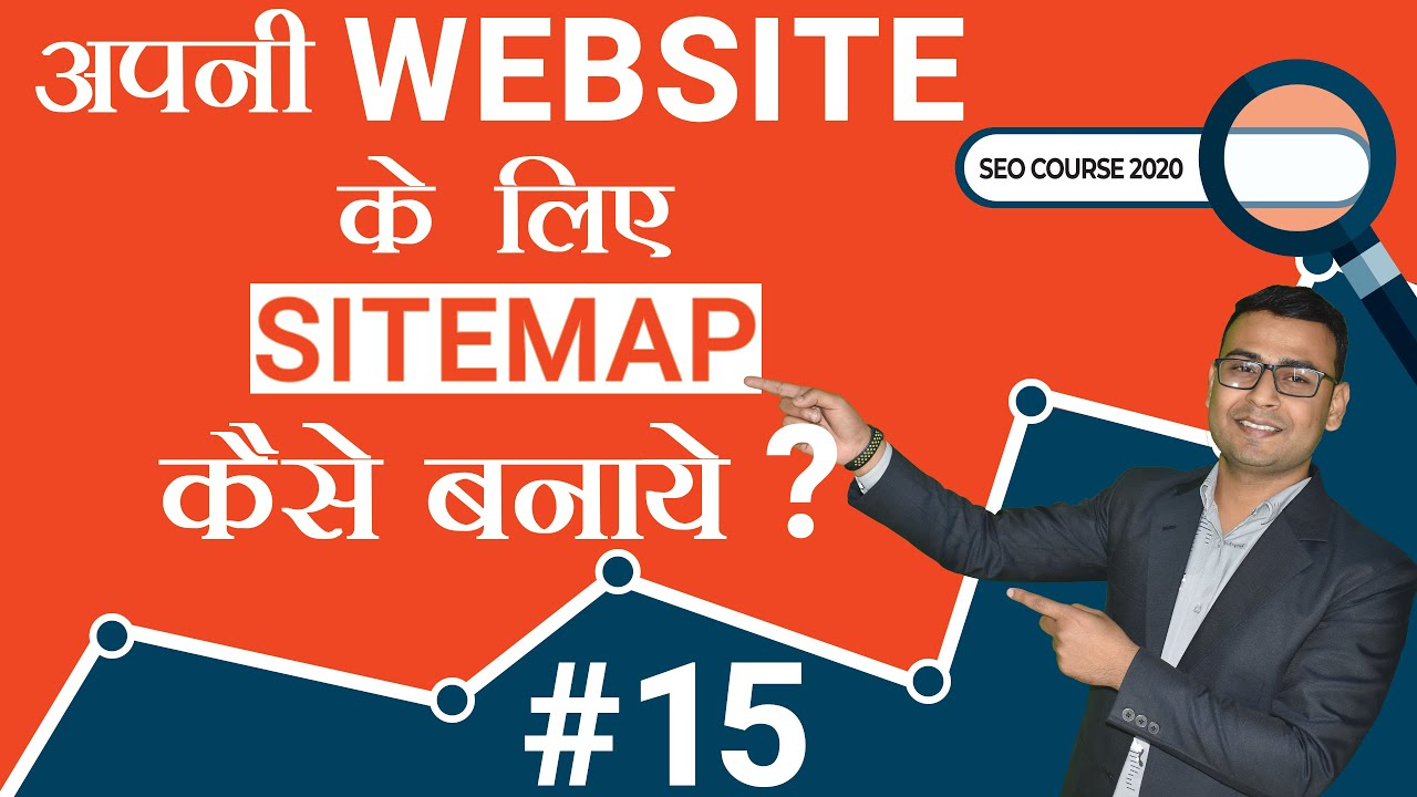 Download #15  How to Create Sitemap for Website ( ⭐ SEO Course - 2020 ⭐)