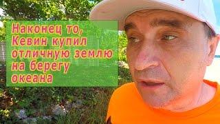 видео Недвижимость в Тейково