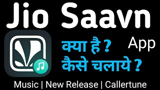 HOW TO USE JIO SAAVN APP