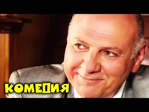 Шикарная комедия, живот заболит от смеха - ОТЕЦ ЗЕК / Русские комедии 2021 новинки