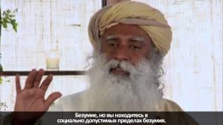 видео Медитация Ошо для начинающих
