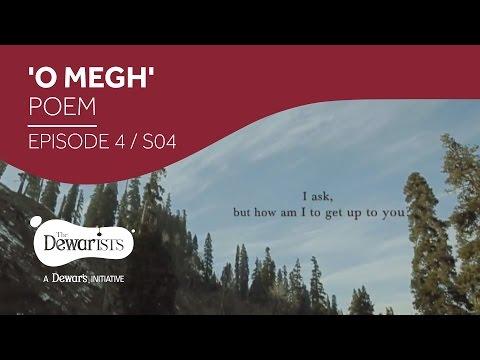 O Megh - Rabindranath Tagore [Ep4 S04] | The Dewarists