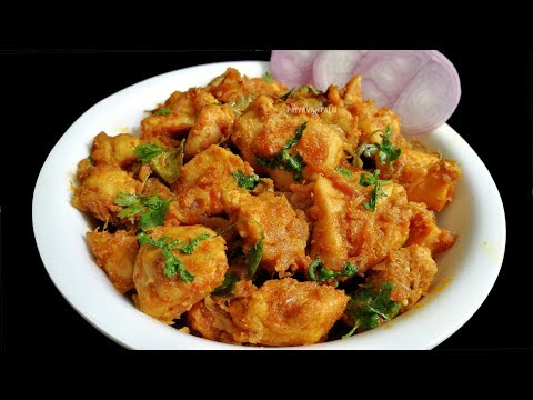 Chicken Fry || Simple Chicken Fry Recipe || Dry Chicken Fry Recipe Indian