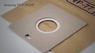 Мішок паперовий для пилососа VP-77 Samsung DJ74-10123F