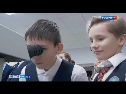 """Детский технопарк. В Саратове открылся """"Кванториум"""""""