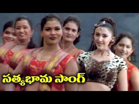 Telugu Super Hit Song - Satyabhama