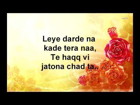 Loki Hanjua Cho With Lyrics (Atif Aslam)