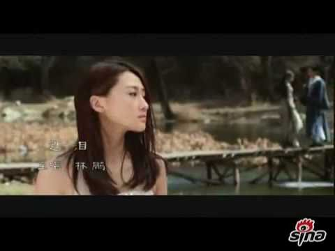 A Chinese Fairy Tale 2011 Themes song