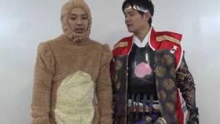 ゲスト> 山里亮太(南海キャンディーズ)・ダイアン・中山功太・とろサ...