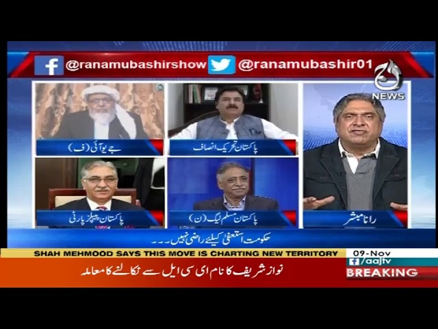 Aaj Rana Mubashir Kay Sath | 9 November 2019 | Aaj News