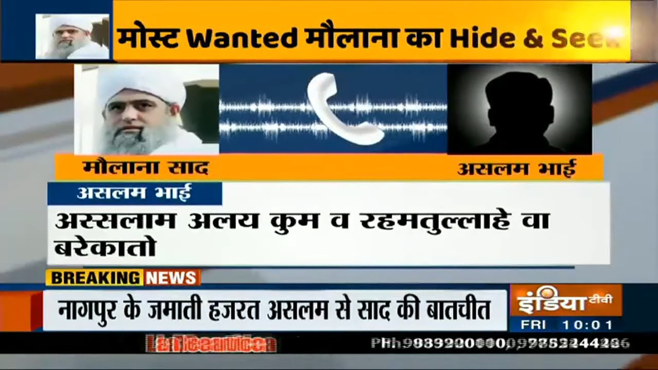 Leaked: New Audio Of Tablighi Jamaat Chief Surfaces, Heard Talking To Close Friend Hazrat Aslam