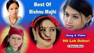 Bishnu Majhi Hit Nepali  Lok Dohori song | Shilpa Pokhrel | Ranjita Gurung | Manjita | Video HD