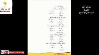 Bahasa Arab Kelas Xii    Bab I Latihan Dari  Istima    Arabic For Young   Wawan