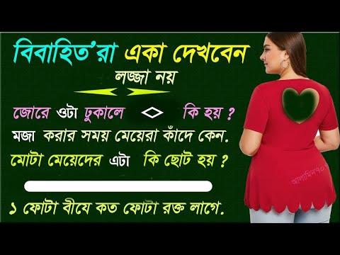 Dada idol - New Bangla GK - Dhada bangla - Googly dada - Gk - Dusto dhada - Dada - Bangla Dada