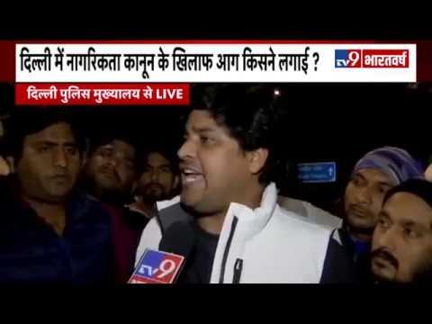 दिल्ली पुलिस हेडक्वॉर्टर से Imran Pratapgarhi लाइव