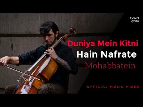 Humko Humise Chura Lo Song | Mohabbatein | Shah Rukh Khan, Aishwarya Rai | Lata Mangeshkar, Udit N
