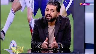 ملعب الحدث مع سمير كمونة| لقاء مع الصحفي منتصر الرفاعي عن انتخابات نادي الزمالك 13-11-2017