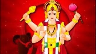 Kuja Kavacha Stotram - Popular Sanskrit Stotram