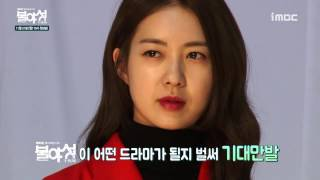 Video [Making] Lee Yo-won on Night Light (Eng Sub) download MP3, 3GP, MP4, WEBM, AVI, FLV Januari 2018