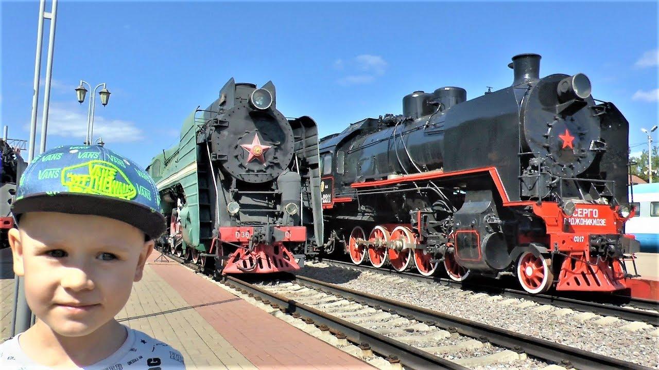 Максим смотрит Поезда Паровозы Электрички Тепловозы и Железнодорожный транспорт