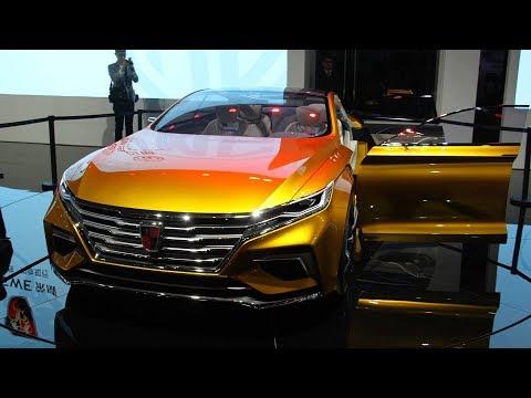 榮威新Vision R設計亮眼動力俱佳,獲德國紅點獎