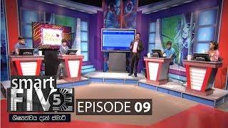 Smart Five - (2020-06-14) | ITN Thumbnail