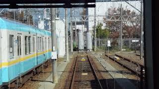 京阪電鉄錦織車庫洗車体験2017